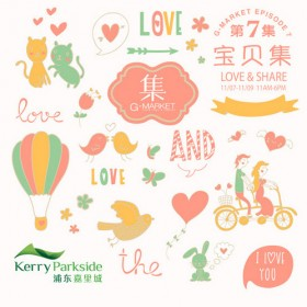 event-love-and-share-poster-mask9